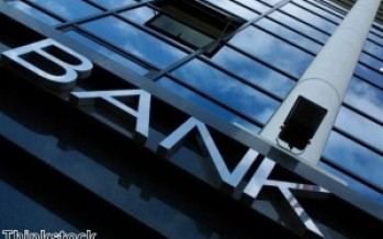 Banking Regulations, Financial Laws and Statutes that Govern Banks
