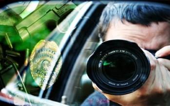 Private Investigator Jobs