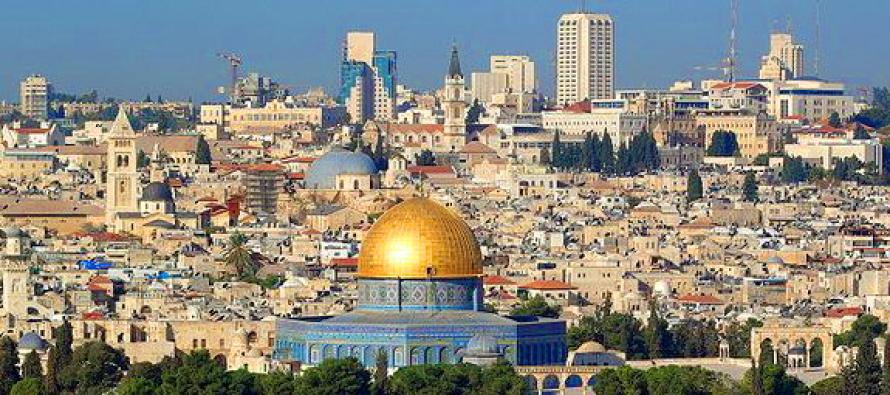 Israel Private Investigators and Investigation Agencies
