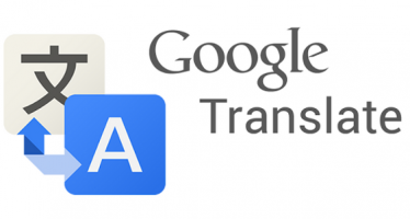 Private Investigator App Review: How to Use Google Translate